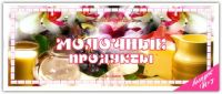Ведическая кулинария. Выпуск 7: Молочные продукты